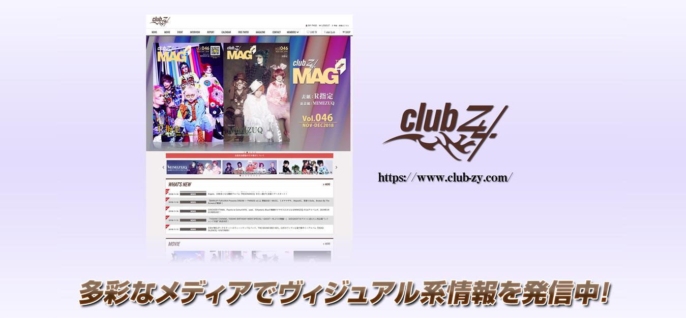メイン画像(PC)club Zy.